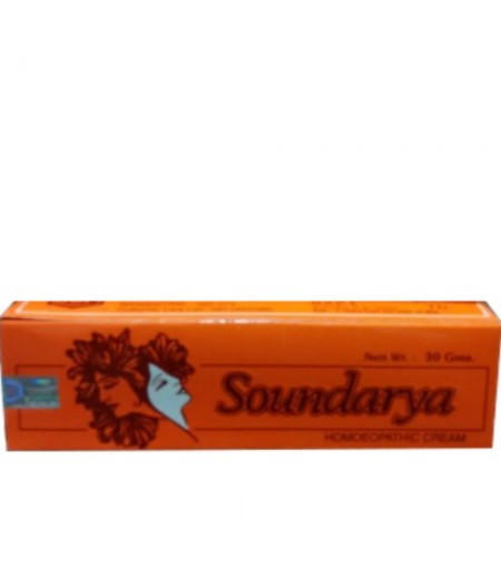 Soundarya (30 g)