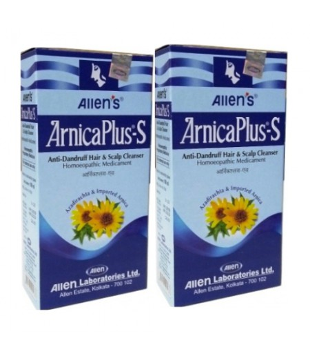 Arnica Plus-S  - Pack Of 2