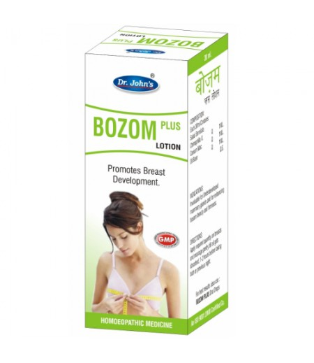 Bozom Plus Lotion (30 ml)