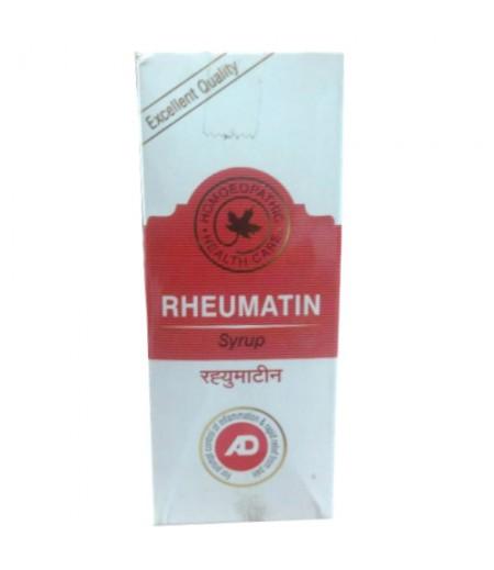 Rheumatin Syrup (110 ml)