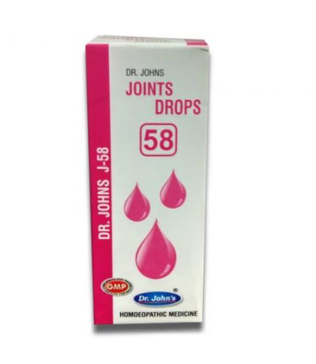 J58 - Joints Drops (30 ml)