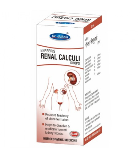 Berberis Renal Calculi Drops (30 ml)